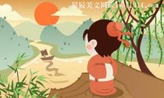 王维九月九日忆山东兄弟古诗的意思翻译及赏析