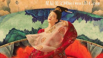 李白写杨贵妃的诗三首